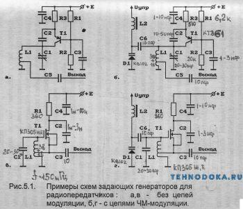 схемы задающих генераторов на транзисторах