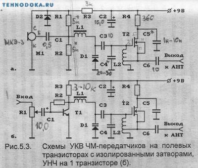 схемы УКВ ЧМ передатчиков на полевых транзисторах, радиопрослушка
