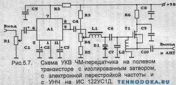 схемы УКВ ЧМ передатчиков на полевом транзисторе с электронной перестройкой частоты