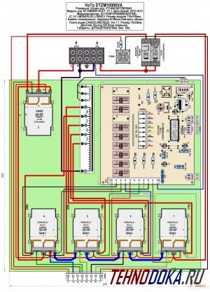 VoTo DTZM10000VA, схема соединений