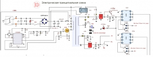 КАЛИБР MINI СВИ-190АП(ПН), схема блока питания